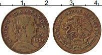 Изображение Монеты Мексика 5 сентаво 1956 Латунь XF Хосефа Ортис де Доми