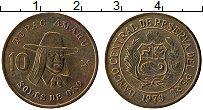 Изображение Монеты Перу 10 соль 1979 Латунь UNC-