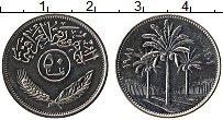 Изображение Монеты Ирак 50 филс 1981 Медно-никель UNC-
