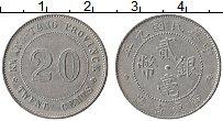 Изображение Монеты Кванг-Тунг 20 центов 1909 Серебро XF