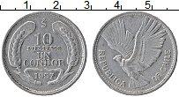 Изображение Монеты Чили 10 песо 1957 Алюминий XF