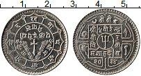 Изображение Монеты Непал 1 рупия 1977 Медно-никель UNC-