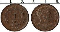 Изображение Монеты Чили 1 песо 1942 Бронза XF Бернардо О'Хиггинс