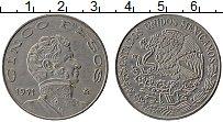 Изображение Монеты Мексика 5 песо 1971 Медно-никель XF Винсенте Горреро