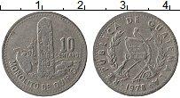 Продать Монеты Гватемала 10 сентаво 1980 Медно-никель