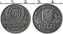 Изображение Монеты Румыния 10 лей 1996 Медно-никель UNC Продовольственный са