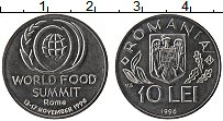 Изображение Монеты Румыния 10 лей 1996 Медно-никель UNC ФАО Саммит
