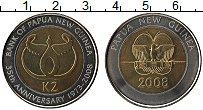 Изображение Монеты Папуа-Новая Гвинея 2 кины 2008 Биметалл UNC- 35 лет Национальному