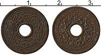 Изображение Монеты Хайдарабад 2 пайя 1943 Медь VF+ Осман Али Хан