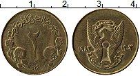 Продать Монеты Судан 2 гирша 1983 Медно-никель