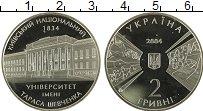 Изображение Монеты Украина 2 гривны 2004 Медно-никель UNC- Университет Тараса Ш