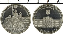 Изображение Монеты Украина 2 гривны 2011 Медно-никель UNC- Львовский национальн