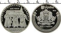 Изображение Монеты Украина 2 гривны 2015 Медно-никель UNC- Киево-Могилянская ак