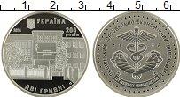 Изображение Монеты Украина 2 гривны 2016 Медно-никель UNC-