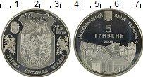 Изображение Монеты Украина 5 гривен 2008 Медно-никель UNC- 725 лет городу Ровно