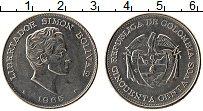 Изображение Монеты Колумбия 50 сентаво 1965 Медно-никель UNC- Симон Боливар