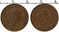 Изображение Монеты Мексика 5 сентаво 1963 Бронза XF Хосефа Ортис де Доми