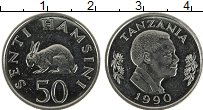 Продать Монеты Танзания 50 сенти 1990 Медно-никель