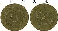 Изображение Монеты Алжир 50 сантим 1980 Латунь XF