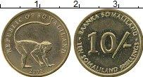 Изображение Монеты Сомали 10 шиллингов 2002 Латунь UNC- Обезьяна