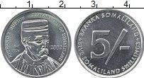 Изображение Монеты Сомалиленд 5 шиллингов 2002 Алюминий UNC-