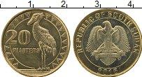 Продать Монеты Судан 20 пиастров 2015 Латунь