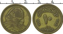 Изображение Монеты Египет 10 миллим 1958 Латунь VF