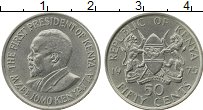 Изображение Монеты Кения 50 центов 1975 Медно-никель UNC- Мзее Йомо Кеньятта