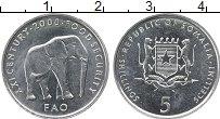 Изображение Монеты Сомали 5 шиллингов 2000 Алюминий UNC ФАО