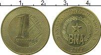 Изображение Монеты Ангола 1 кванза 2012 Латунь UNC-