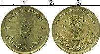 Продать Монеты Судан 5 пиастров 2006