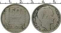 Изображение Монеты Алжир 50 франков 1969 Медно-никель VF