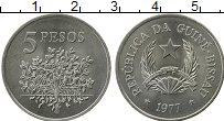 Продать Монеты Гвинея-Бисау 5 песо 1977 Медно-никель