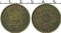 Изображение Монеты Марокко 50 франков 1951 Латунь XF Мохамед V