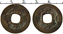 Изображение Монеты Корея 1 мун 0 Латунь XF-