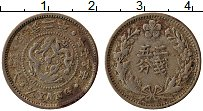 Изображение Монеты Корея 1/4 янга 1898 Медно-никель XF-