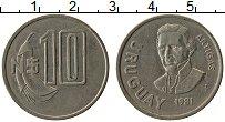 Изображение Монеты Уругвай 10 песо 1981 Медно-никель XF Артигас