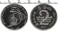 Изображение Мелочь Шри-Ланка 2 рупии 2011 Медно-никель UNC-