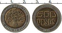 Изображение Монеты Колумбия 500 песо 1995 Биметалл UNC-