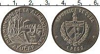 Изображение Монеты Куба 1 песо 1981 Медно-никель UNC- ФАО. Уборка сахарног