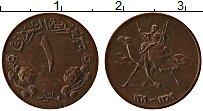 Изображение Монеты Судан 1 миллим 1969 Бронза XF