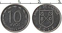 Изображение Монеты Африка Кабинда 10 авос 2014 Медно-никель UNC-