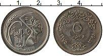 Изображение Монеты Египет 5 пиастров 1975 Медно-никель UNC- Международный год же
