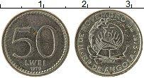 Изображение Монеты Ангола 50 лвей 1979 Медно-никель XF