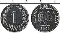 Изображение Монеты Тунис 1 миллим 2000 Алюминий UNC