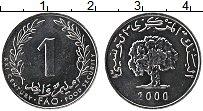 Изображение Монеты Тунис 1 миллим 2000 Алюминий UNC ФАО