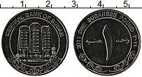 Продать Монеты Судан 1 фунт 2011 Медно-никель