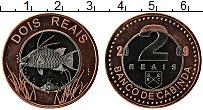 Продать Монеты Кабинда 2 реала 2010 Биметалл