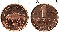 Продать Монеты Кабинда 1 аво 2009 Медь