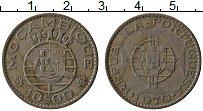 Изображение Монеты Мозамбик 10 эскудо 1970 Медно-никель XF Португальская колони